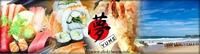 japanese restaurant dicky beach - 1