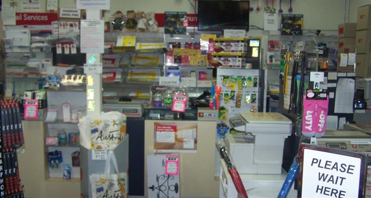 taigum post office brisbane - 4