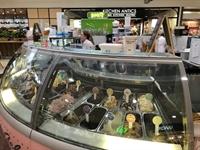 gelato shop wagga - 1