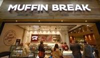 muffin break sydney north - 2