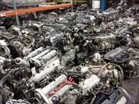online japanese motor parts - 3