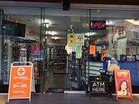 urgent sale convenience store - 1