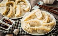 asian restaurant ringwood 5003987 - 1