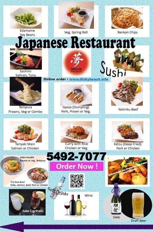 japanese restaurant dicky beach - 4