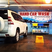 we wash u shop - 1