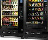 20202 vending machine business - 3