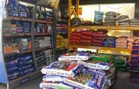 stock feed pet supplies - 1