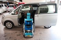 niche motor dealer wheelchair - 1