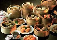 chinese dumpling restaurant near - 2