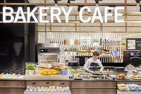 bakery cafe greensborough 4887483 - 1