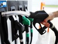 petrol station fully under - 1