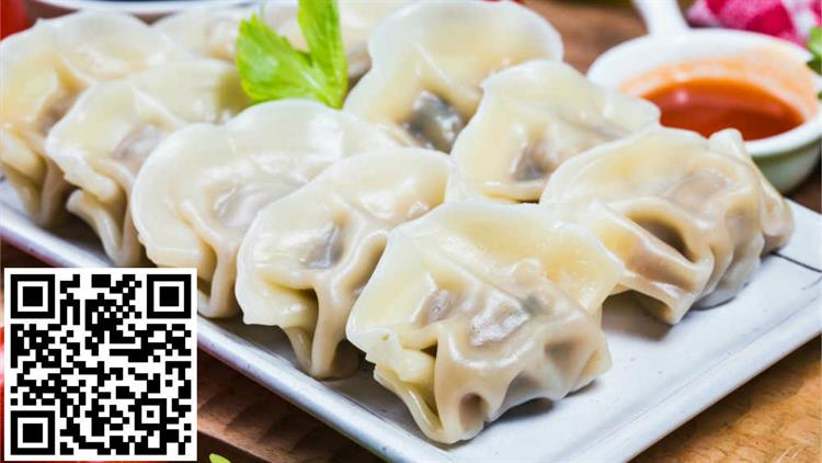 chinese dumpling restaurant forest - 4