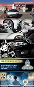 professional car detailing business - 1