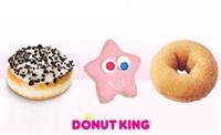 donut king tweed city - 1