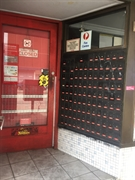 post office sydney inner - 1