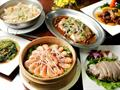 Chinese Restaurant -- Carnegie -- #5222253 For Sale