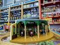 Toy Shop -- Southern Suburb -- #5222280 For Sale