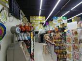 Established Convenience Store In Connecticut For Sale