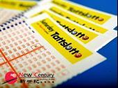 Newsagency & Lotto -- Hampton -- #4327754 For Sale