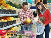 supermarket shepparton 4864764