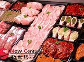 butcher reservoir 6463957